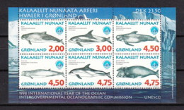 Groenlandia Nuovi:  BF  N. 14 - Blocchi
