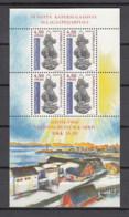 Groenlandia Nuovi:  BF  N. 16 - Blocchi