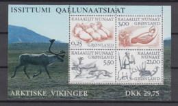 Groenlandia Nuovi:  BF  N. 18 - Blocchi