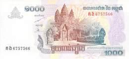 1000 Riels Banknote Kambodscha 2007 UNC (I) - Cambodia