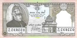 25 Rupies Nepal UNC - Nepal