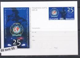 2019 The International Police Association - Postal Card  Bulgaria / Bulgarie - Police - Gendarmerie