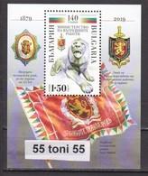 2019 140 Years Of Bulgarian Police  S/S-MNH  Bulgaria/Bulgarie - Police - Gendarmerie