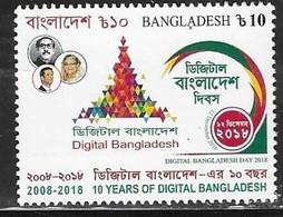 BANGLADESH, 2018, MNH,DIGITAL BANGLADESH, COMPUTERS, 1v - Computers