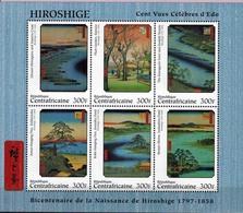 MMA-MMA 08062019 MINT PF/MNH ¤ CENTRAFRICAINE BLOCK ¤ HIROSHIGE - Postzegels