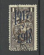 ECUADOR 1917/18 Revenue Tax Stamp Timbre Fiscal O - Equateur