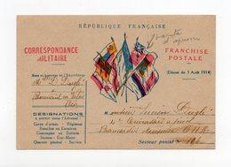 !!! PRIX FIXE : CARTE FM AVEC VARIETE D'IMPRESSION DES DRAPEAUX - Postmark Collection (Covers)