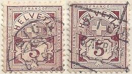 Ziffer 60B, 5 Rp.bräunlichlila  SION  (2 Stück)          1894/95 - Gebraucht