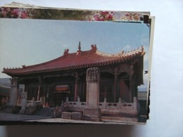 China Dripping Hall - China