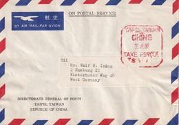TAIWAN 1966 PLI AERIEN EN FRANCHISE DE TAIPEI POUR HAMBURG - 1945-... République De Chine