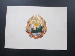 DDR / Rumänien 1951 Faltblatt / Sonderkarte In 4 Sprachen!  Weltjugendfestspiele Berlin 1951 Nr. 1264-1266 SST - Covers & Documents