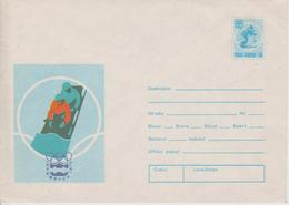 ROUMANIE JEUX OLYMPIQUES D'INNSBRUCK 1976 ENVELOPPE PRE TIMBREE - Winter 1976: Innsbruck