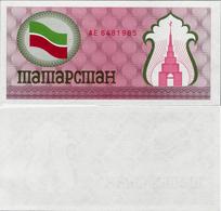 Tatarstan 1991-1992 - 100 Rubles - Pick 5b UNC - Tatarstan