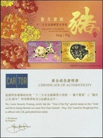 2019 HONG KONG YEAR OF THE PIG GOLD AND SILVER MS - 1997-... Chinese Admnistrative Region