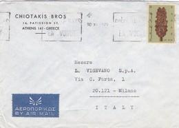 BUSTA VIAGGIATA   BY AIR MAIL - GRECIA -  THESSALONIKI - J.PAPADOPOULOS E S. PAPAYANNIS VIAGGIATA PER MILANO/ITALIA - Grecia