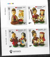 UKRAINE, 2019, MNH, LOVE, TRADITIONAL FIGURES, COSTUMES, 4v - Childhood & Youth