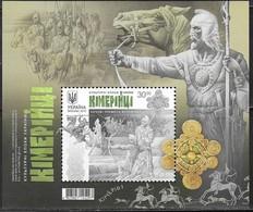 UKRAINE, 2019, MNH,HISTORY, CIMMERIANS,  SOLDIERS, WARRIORS, ARCHERS, HORSES, S/SHEET - History