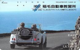 CAMION - TRUCK - AUTO  - VOITURE - AUTOMOBILE - CAR -- TELECARTE JAPON - Cars