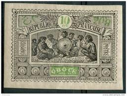 Obock (1894) N 51 * (charniere) - Unused Stamps