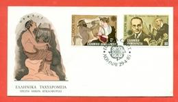 EUROPA - EUROPE-GRECIA  CEPT 1985 - FDC