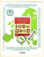 1983 For As. And Colla. In Europa - BUDAPEST S/S – Used/oblitere (O) BULGARIA  /Bulgarie - Hojas Bloque