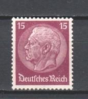 Germany Reich 1932 Mi 470 MNG - Germany