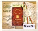 Bulgaria/ Bulgarie 2004 125th Anniversary Of The First Bulgarian Constitution - S/s  Used/oblitere (O) - Bulgaria