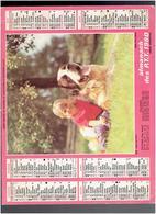 CALENDRIER 1980 FILLETTE ET AGNEAU FILLETTE ET CHIEN SAINT BERNARD ALMANACH DES P.T.T. - Calendriers