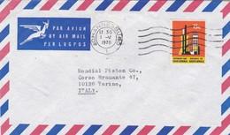 BUSTA VIAGGIATA  BY AIR MAIL SUD AFRICA - JOHANNESBURG - VIAGGIATA PER TORINO / ITALIA - Storia Postale