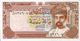 Ref. 652-1052 - BIN OMAN . 1994. 100 BAISA OMAN 1994 - Oman