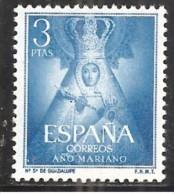 España/Spain-(MNH/**) - Edifil  1141 - Yvert  852 - 1951-60 Nuevos & Fijasellos