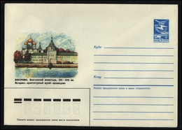 RUSSIA USSR Stamped Stationery 86-035 1986.01.28 KOSTROMA Ipatiev Monastery - 1980-91