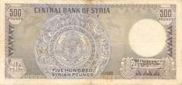 500 Syrian Pounds 1992 VF/F (III) - Syria