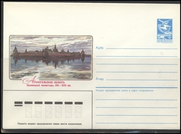 RUSSIA USSR Stamped Stationery 86-112 1986.03.24 ARCHANGELS Region SOLOVKI Monastery - 1980-91