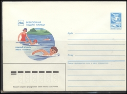 RUSSIA USSR Stamped Stationery 86-135 1986.03.25 Swimming Week In Soviet Union - 1980-91