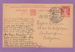 GANZSACHE VON 150 H. NACH ANTWERPEN,1923. - Entiers Postaux