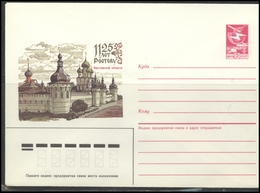 RUSSIA USSR Stamped Stationery 87-237 1987.04.23 ROSTOV City Kremlin 1125th Anniversary - 1980-91