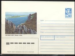 RUSSIA USSR Stamped Stationery 87-262 1987.05.12 YAKUTIA Lena Rocks Mountains Landscape - 1980-91