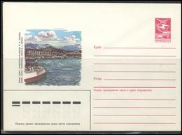 RUSSIA USSR Stamped Stationery 87-289 1987.05.22 UKRAINE Crimea Yalta Beach - 1980-91