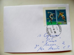 Rare Cover Sent From Abhazija Autonomous Republic Of Georgia Sport Usa 1996 Athletics Javelin Discus Row - Georgia
