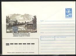RUSSIA USSR Stamped Stationery 87-297 1987.05.27 KRASNOYARSK Region Shushenskoe Lenin Museum - 1980-91
