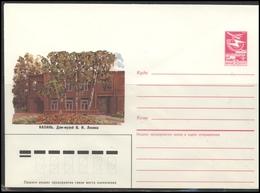 RUSSIA USSR Stamped Stationery 87-330 1987.06.26 TATARSTAN Kazan Lenin Museum - 1980-91