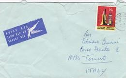 BUSTA VIAGGIATA  BY AIR MAIL SUD AFRICA - GERMISTON - VIAGGIATA PER TORINO / ITALIA - Storia Postale
