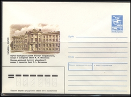 RUSSIA USSR Stamped Stationery 87-347 1987.06.26 UKRAINE Kharkiv Microbiology Institute Science - 1980-91
