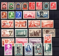 Algérie Belle Collection De Timbres Non Dentelés Neufs **/* 1945/1958. Bonnes Valeurs. B/TB. A Saisir! - Algérie (1924-1962)