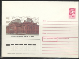 RUSSIA USSR Stamped Stationery 87-473 1987.09.15 Central Lenin Museum In Moscow - 1980-91