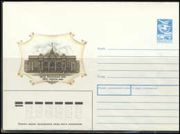 RUSSIA USSR Stamped Stationery 87-480 1987.09.18 UKRAINE Crimea Odessa Railway Station - 1980-91