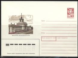 RUSSIA USSR Stamped Stationery 87-502 1987.11.19 VOLGOGRAD Railway Station - 1980-91