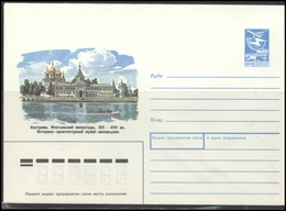 RUSSIA USSR Stamped Stationery 87-515 1987.11.30 Ipatiev Monastery In KOSTROMA - 1980-91
