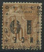 Nouvelle Calédonie (1891) N 12a Surcharge Renversé (charniere) - Unused Stamps